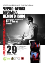 Arkhangelsk Youth Theatre 2012